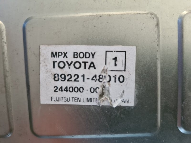 Блок управления центральным замком Toyota Harrier MCU15 1MZFE 1998 передний