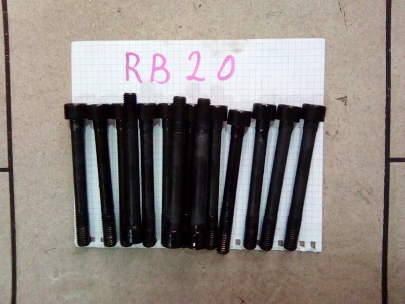 Болт головки блока цилиндров Nissan Laurel HC35 RB20DE 1998 передний