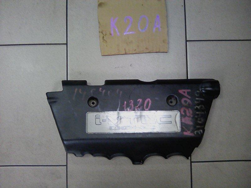 Крышка двигателя Honda Stream RN3 K20A 2002 передняя
