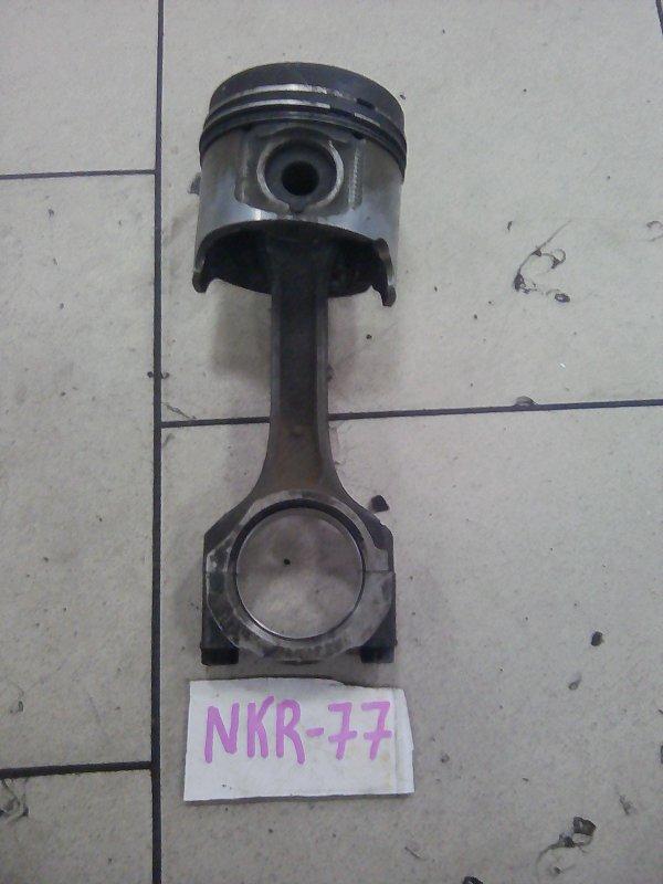 Шатун Isuzu Elf NKR77 4KH1-TC 2010 передний