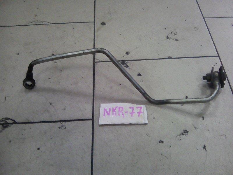 Трубка масляная Isuzu Elf NKR77 4KH1-TC 2010 передняя