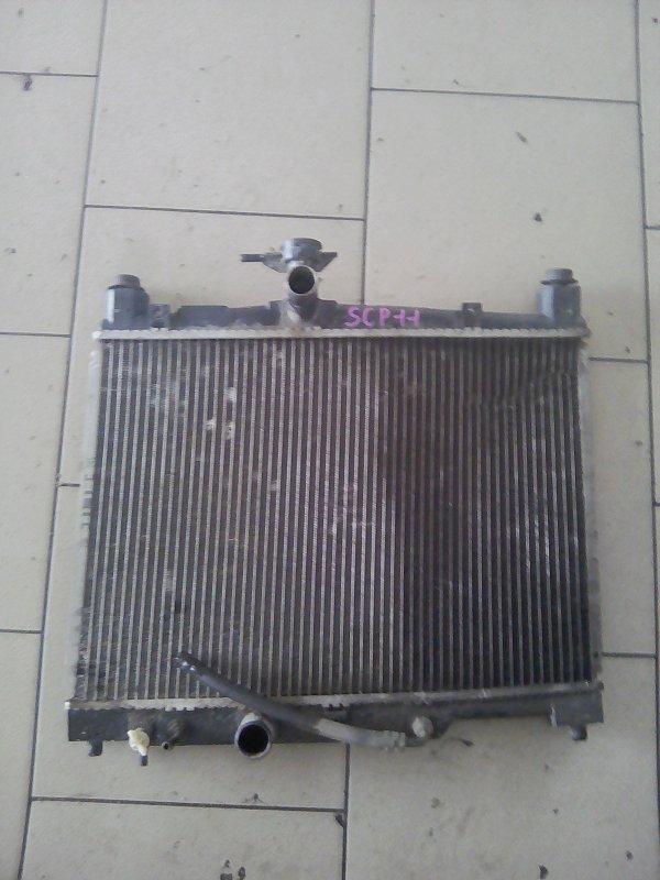Радиатор охлаждения двигателя Toyota Platz SCP11 1SZFE 2000 передний