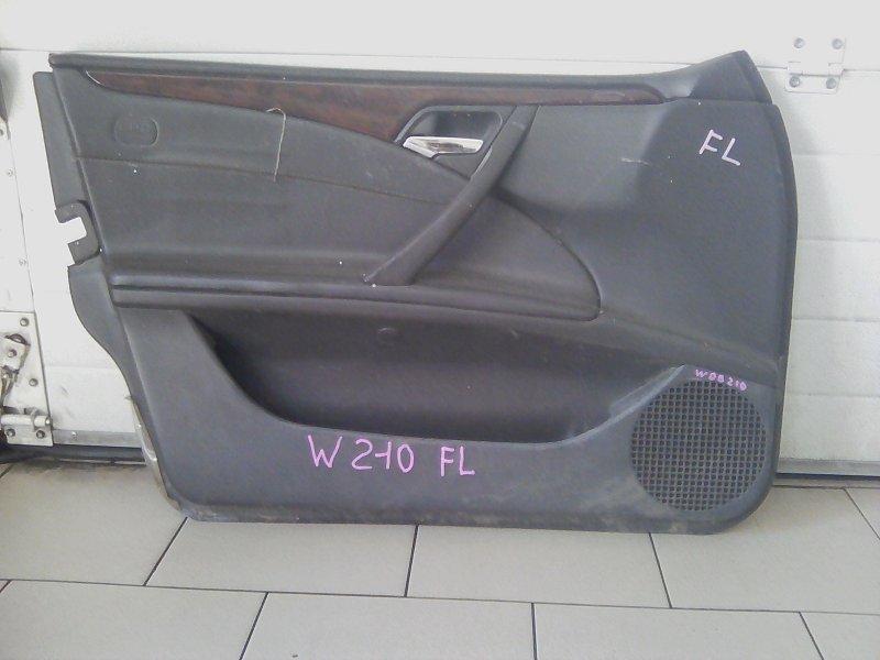 Обшивка двери Mercedes-Benz E-Class E280 W210 M112 1999 передняя левая