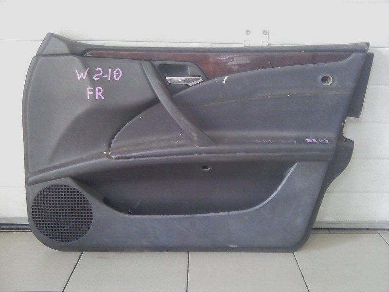 Обшивка двери Mercedes-Benz E-Class E280 W210 M112 1999 передняя правая