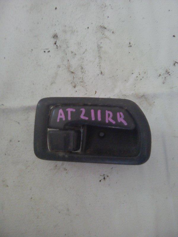 Ручка двери внутренняя Toyota Carina AT211 7AFE 2001 задняя правая
