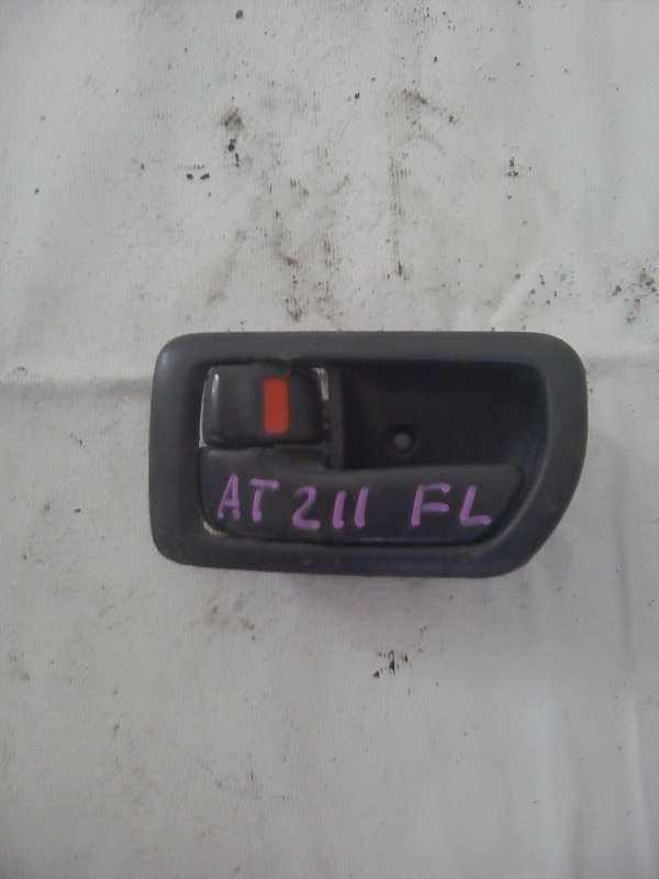 Ручка двери внутренняя Toyota Carina AT211 7AFE 2001 передняя левая