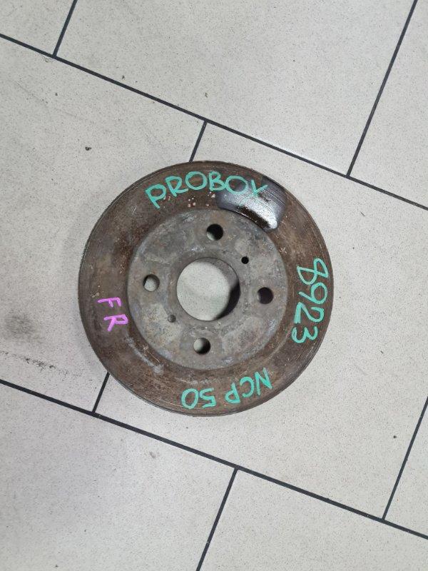 Тормозной диск Toyota Probox NCP50 2NZFE 2002 передний правый
