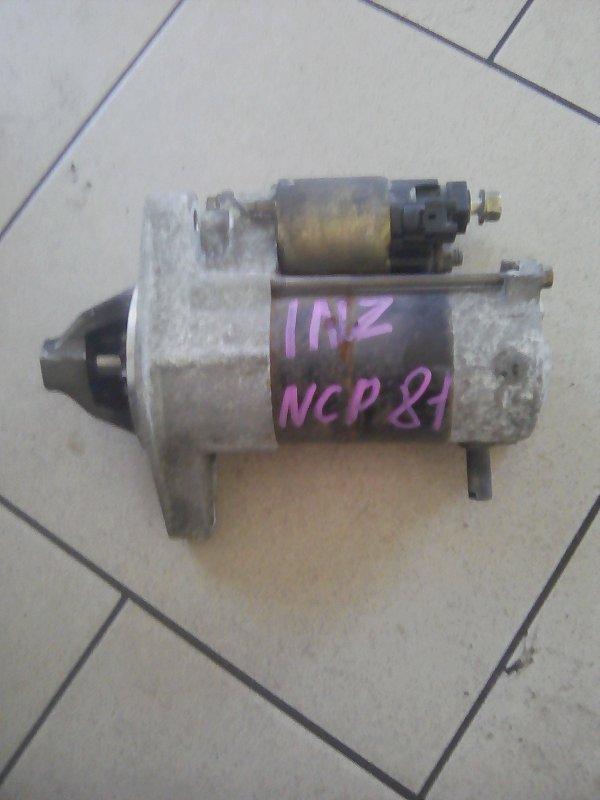 Стартер Toyota Sienta NCP81 1NZFE 2003 передний