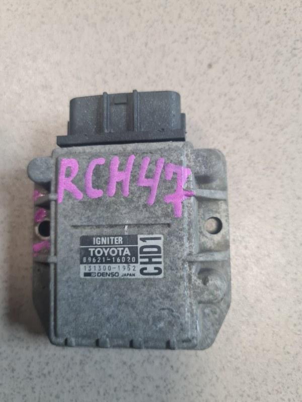 Коммутатор Toyota Hiace Regius RCH47W 3RZFE 1997 передний