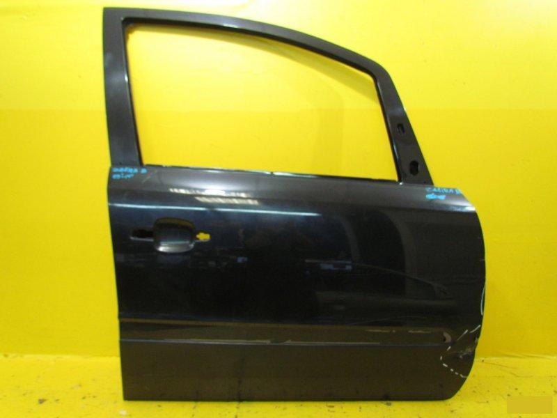 Дверь Opel Zafira B 2005 передняя правая