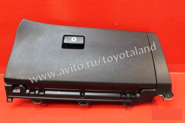Бардачок Toyota Highlander 3 XU50 2013