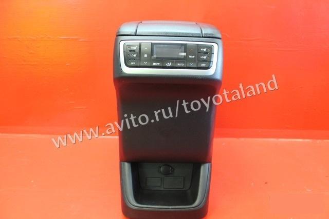 Подлокотник Toyota Highlander 3 XU50 2013