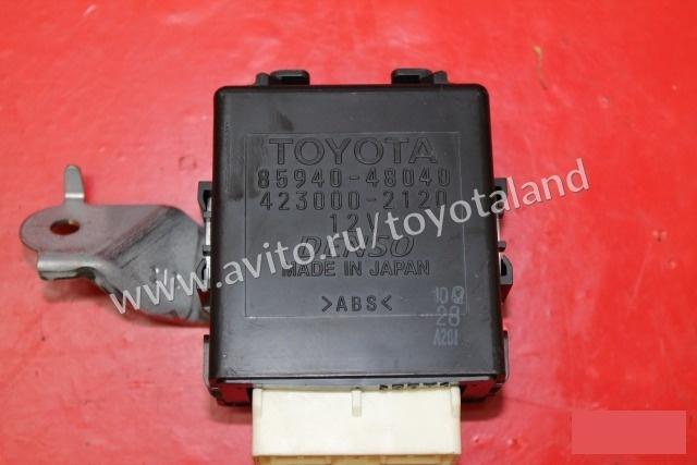 Датчик реле стеклоочистителя Toyota Highlander 3 XU50 2013
