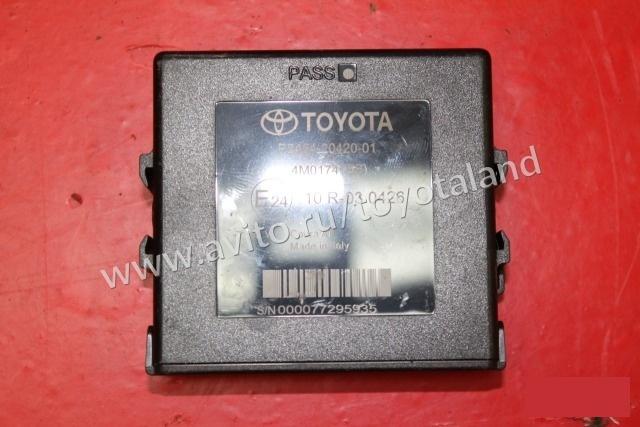 Блок управление парктоника Toyota Highlander 3 XU50 2013 задний правый