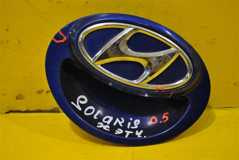 Ручка крышки багажника Hyundai Solaris 1 ХЭТЧБЕК 2010 задняя