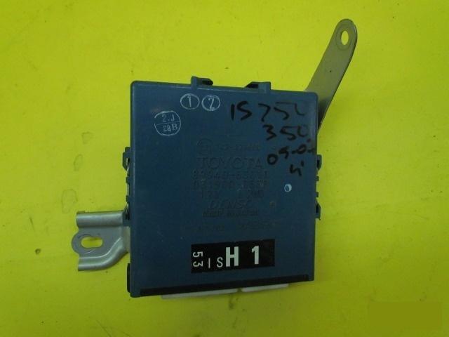 Блок управления светом Lexus Is 2 2005
