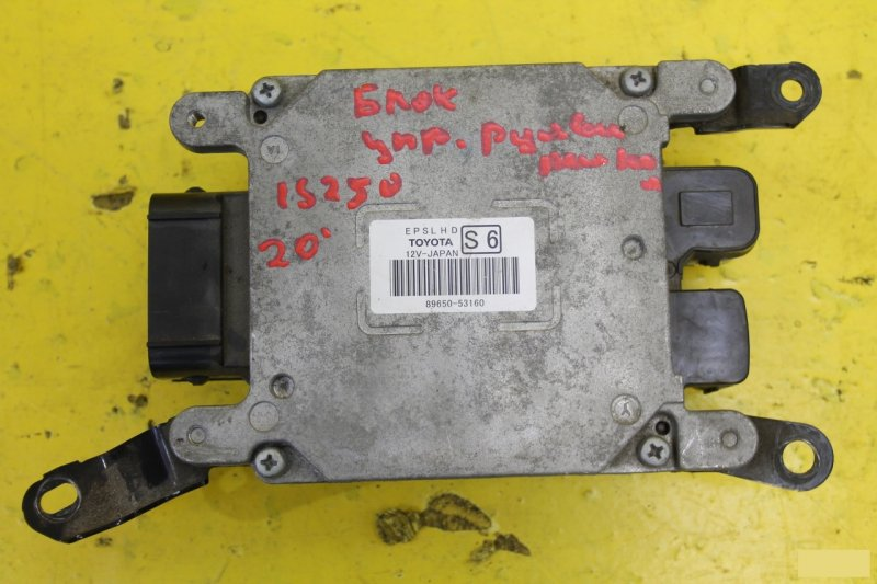 Блок управления рулевой рейкой Lexus Is 3 2013