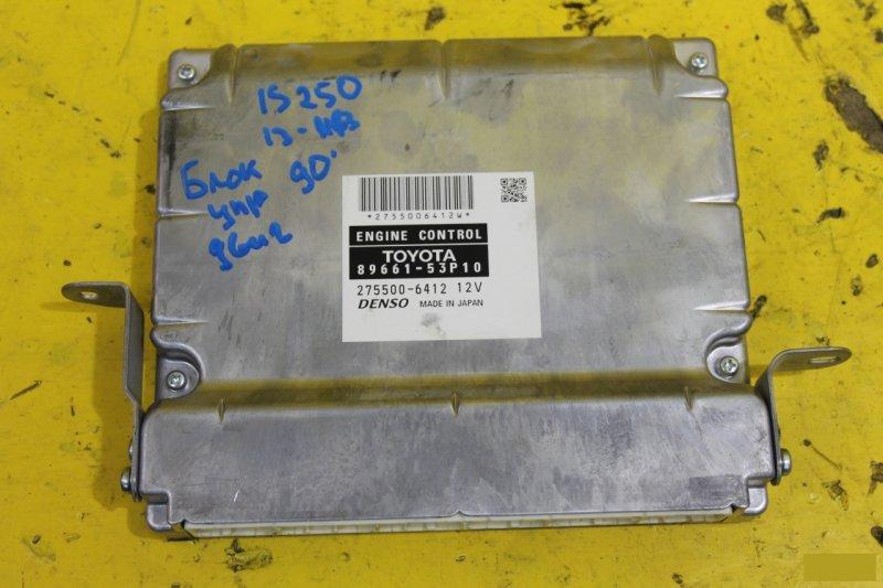 Блок управления двигателя Lexus Is 3 2014