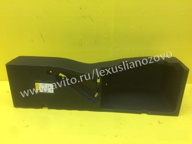 Крышка аккумуляторной батареи Bmw X6 F16 2014