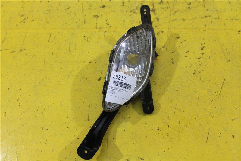 Фара противотуманная Kia Picanto 2 2011 передняя левая