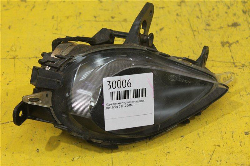 Фара противотуманная Opel Zafira C 2011 передняя правая