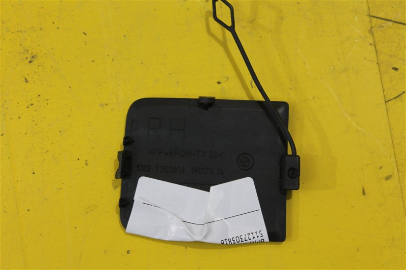 Заглушка юбки бампера Bmw X1 E84 2012 задняя правая