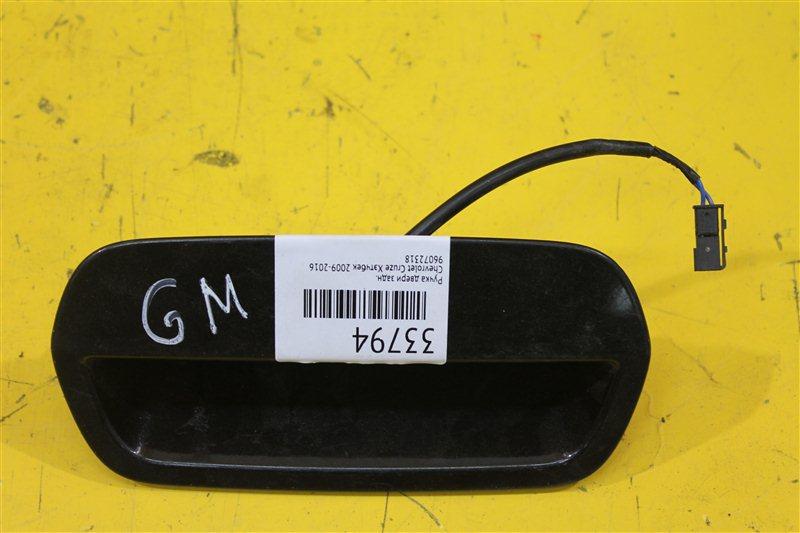 Ручка двери Chevrolet Cruze ХЭТЧБЕК 2009 задняя