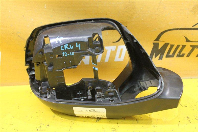 Корпус зеркала Honda Cr-V 4 2012 правый