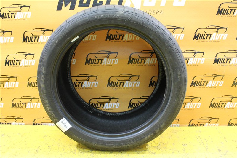 Шина Dunlop SPORT MAXX GT 315/35 R20