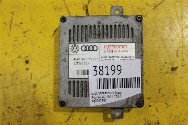 Блок управления фары Audi A7 4G 2011