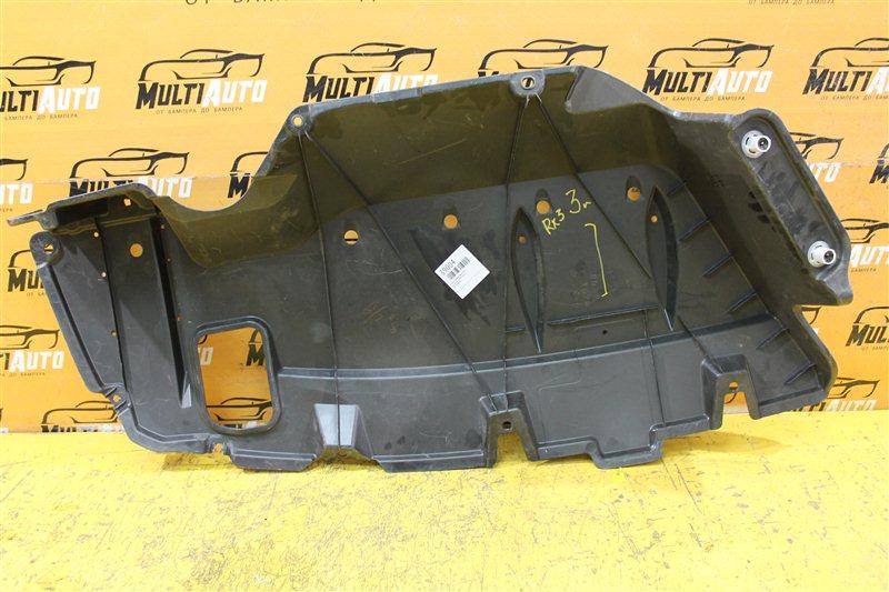 Защита днища Lexus Rx 3 2009 задняя левая