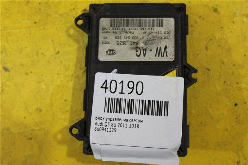 Блок управления светом Audi Q3 8U 2011