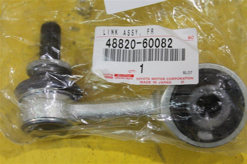 Стойка стабилизатора Toyota Land Cruiser 200 2012 передняя