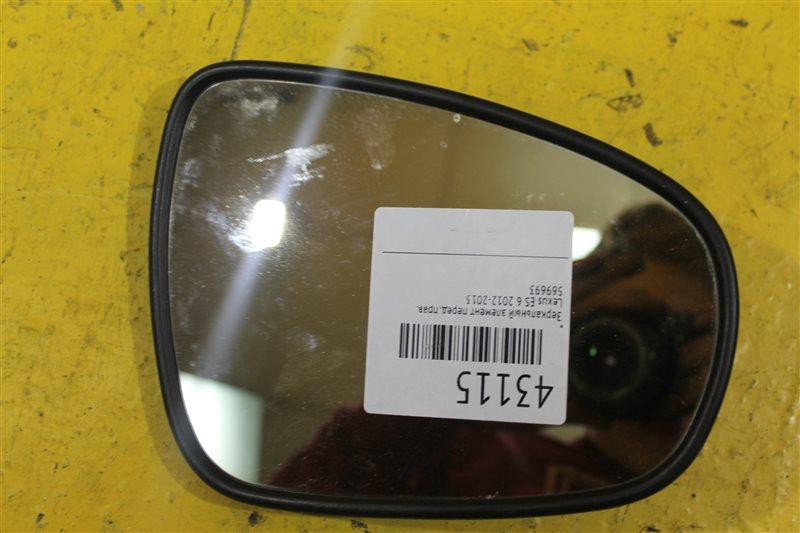 Зеркальный элемент Lexus Es 6 2012 передний правый