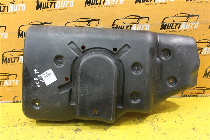 Защита бака Mercedes Ml W166 C292 2011