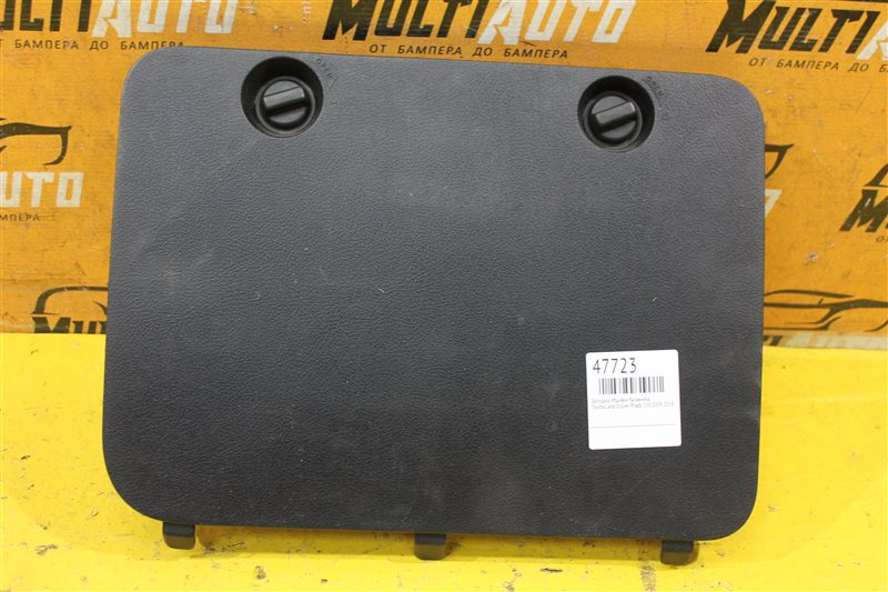 Заглушка обшивки багажника Toyota Land Cruiser Prado 150 2009