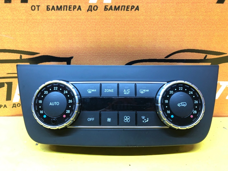 Консоль климат контроля Mercedes Ml W166