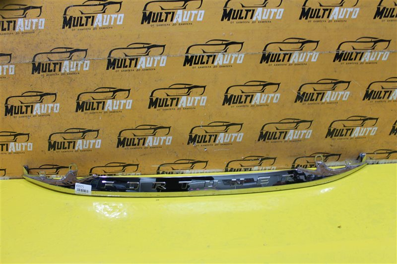 Хром крышки багажника Toyota Fortuner 2 AN160 2015 задний