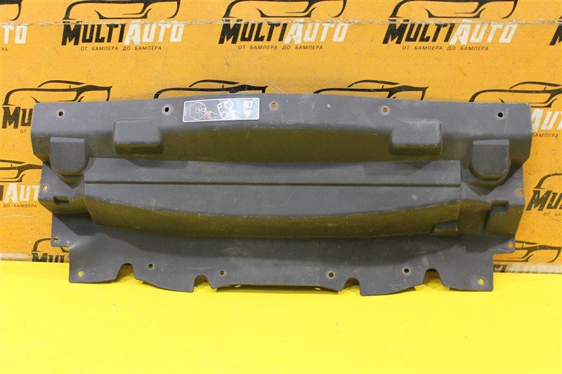 Накладка панели радиаторов Jaguar Xk 2 2011 передняя верхняя