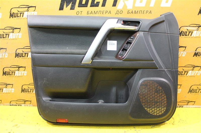 Обшивка двери Toyota Land Cruiser Prado 150 2009 передняя левая
