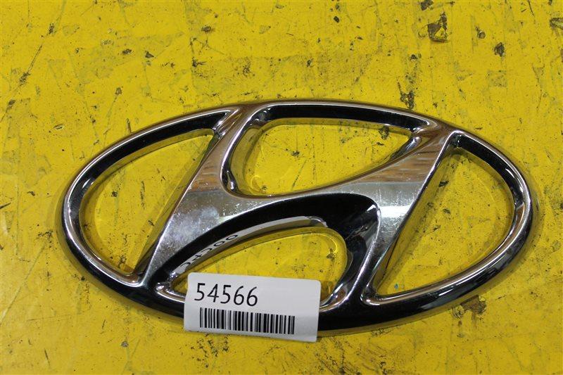 Эмблема решетки радиатора Hyundai Santa Fe 3 2012