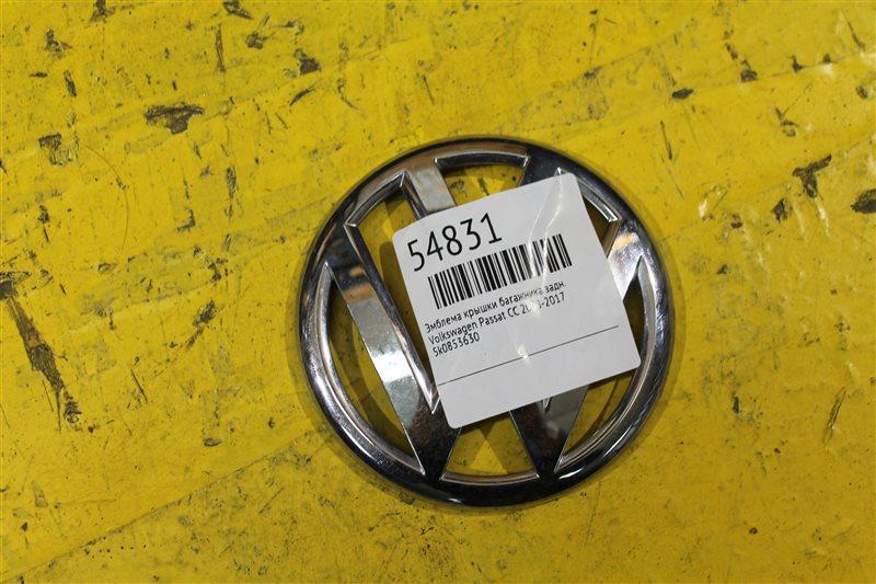 Эмблема крышки багажника Volkswagen Passat CC 2008 задняя