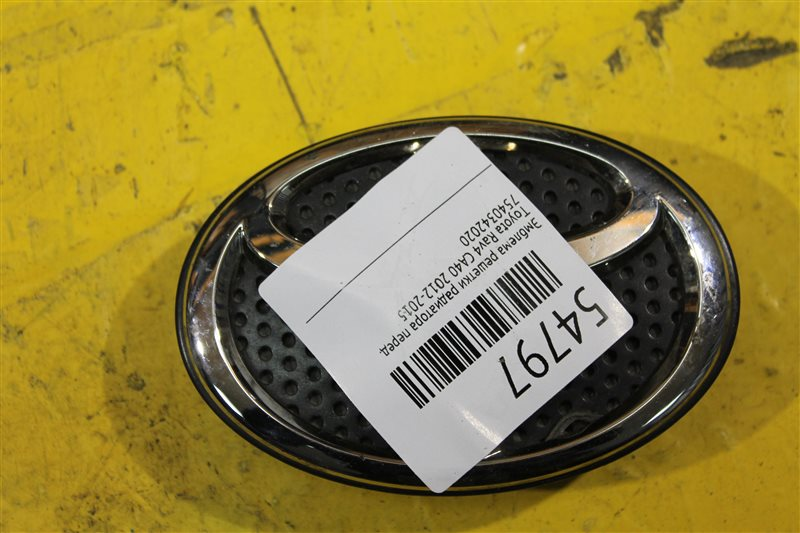 Эмблема крышки багажника Toyota Rav4 CA40 2012 задняя