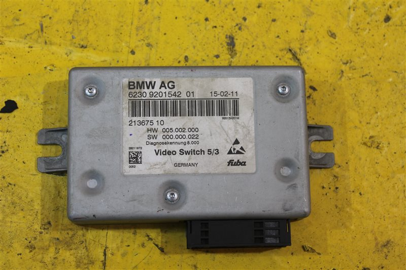 Блок управления (эбу) Bmw 7 Series F01 2008