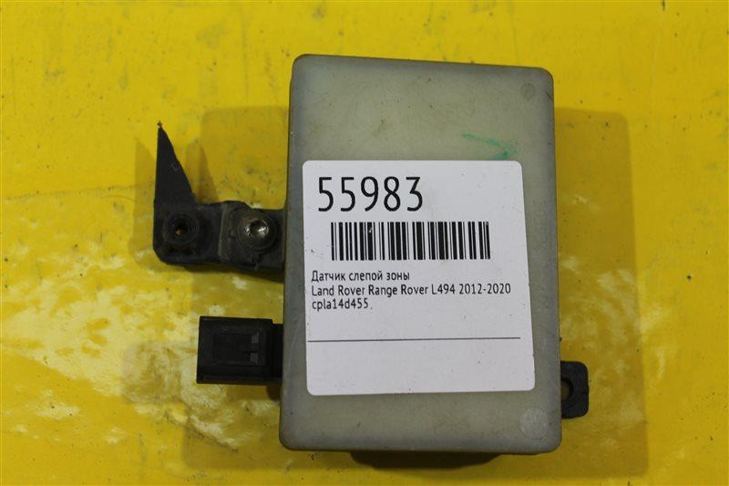 Датчик слепой зоны Land Rover Sport 2 L494 2012