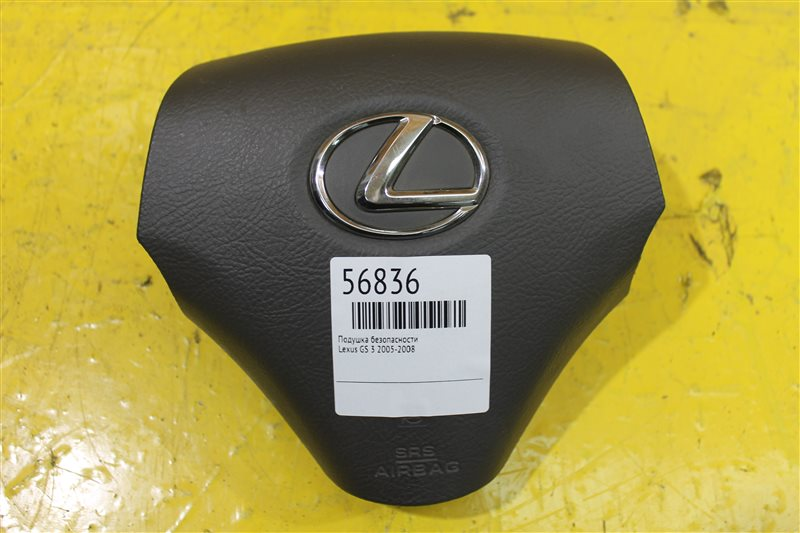 Подушка безопасности Lexus Gs 3 2005