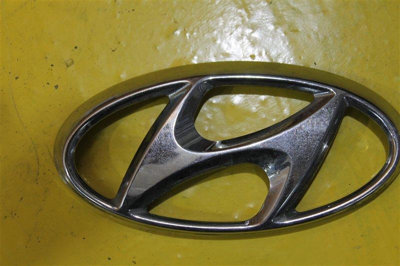 Эмблема решетки радиатора Hyundai Solaris 1 СЕДАН 2010 передняя