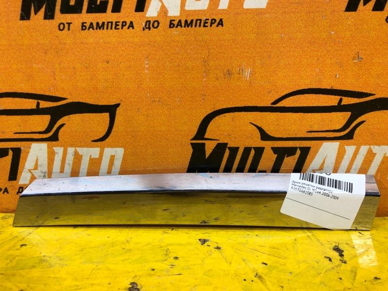 Хром решетки радиатора Mercedes Gl W164 2006 левый