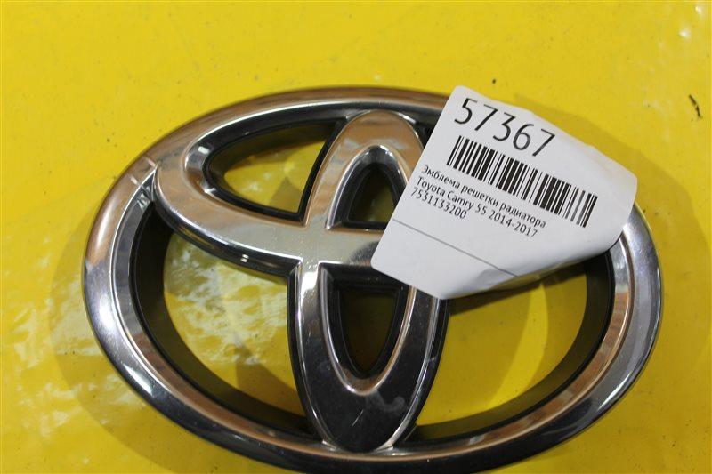 Эмблема решетки радиатора Toyota Camry 55 2014