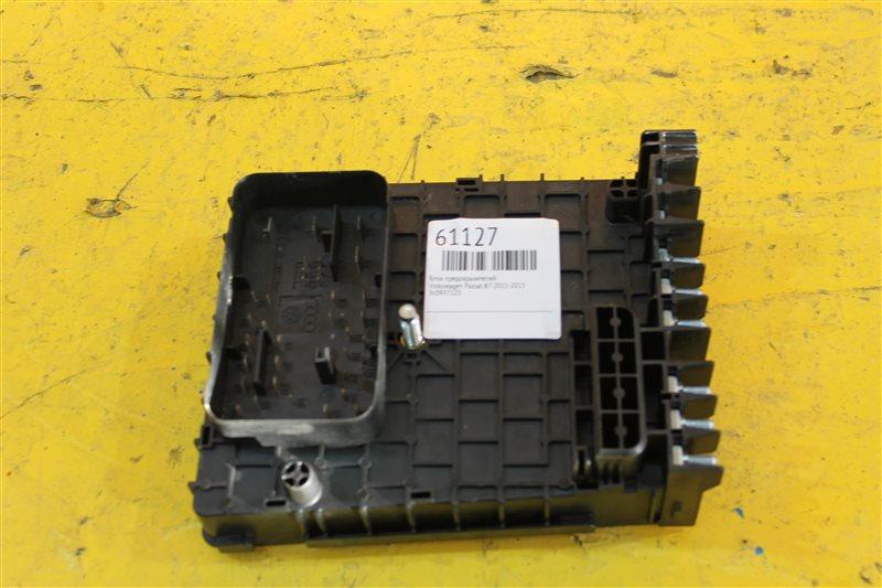 Блок предохранителей Volkswagen Passat B7 2011